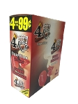 4K's Sweet Delicious Cigarillos 15/4PK